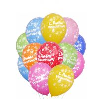 Order 11 colored balloons with delivery to any city