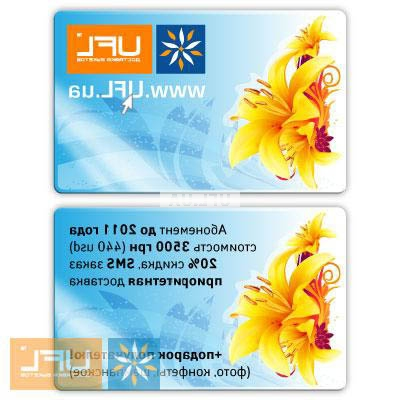 Bouquet Platinum Card