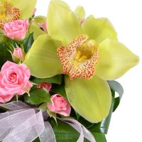 Bouquet �eloved girlfriend