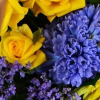 Buy bright bouquet «Basket of sunny flowers» with delivery