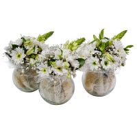 To order a beautiful bouquet «White sphere» with delivery