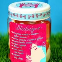 Order jelly sweets «Women Happiness» with delivery to any chosen city of the country.