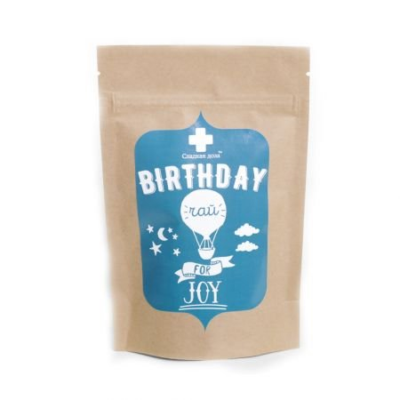 Order ezquisite Tea for Birthday with international flower delivery