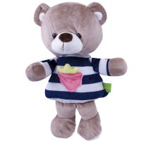 Order nice toy «Cute bear» in our online shop