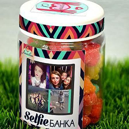 Order jelly sweets �Selfie Jar� in the internet-shop with delivery to any chosen city.