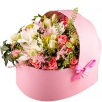 Order bouquet «For the happiest» with delivery!