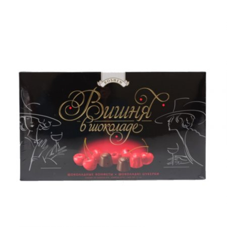 Order delicious candies «Cherry in chocolate» in our online shop. Delivery!