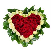 Buy a bouquet �Red-and-white heart� with delivery