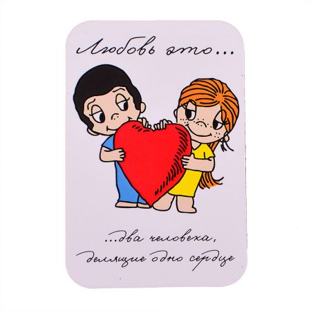 Product Magnet Love is...(3)