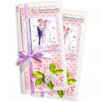 Buy beautiful wedding card with delivery to any city