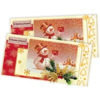 Product Postcard - New Year