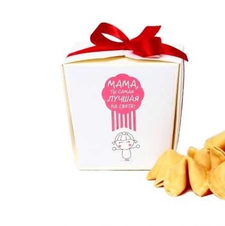 Product Cookies: For Mom