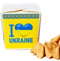 Product Cookies: I love Ukraine