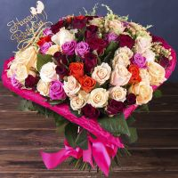 Order beautiful bouquet «Happy birthday to you» in our online shop