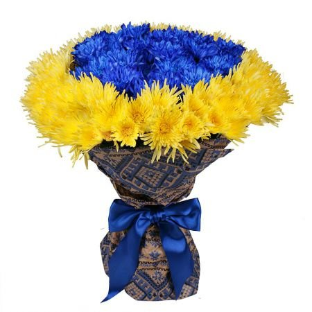 Buy patriotical bouquet «With Ukraine in the heart» with delivery