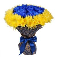Buy patriotical bouquet �With Ukraine in the heart� with delivery