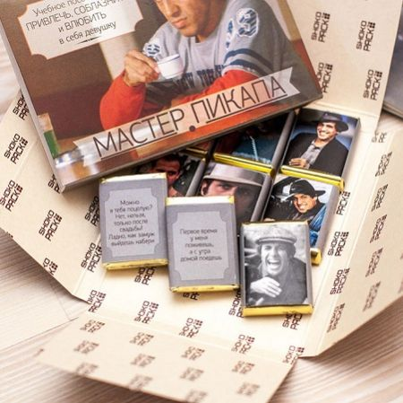 Chocolate set of ''Master of the pickup'' with delivery