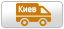 Cash to courier in Kiev